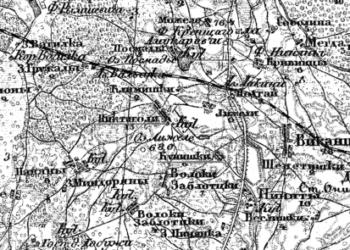 Atsargos pulkininkas, Teresės Mikeliūnaitės kraštotyros draugijos narys Gediminas Grina pateikė ir istorinius žemėlapius, kuriuose yra abu vietovardžiai - ir Kuniškiai, ir Piktagalys.